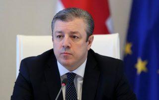 georgia goverment holds emergency meeting regarding eu asylum seekers