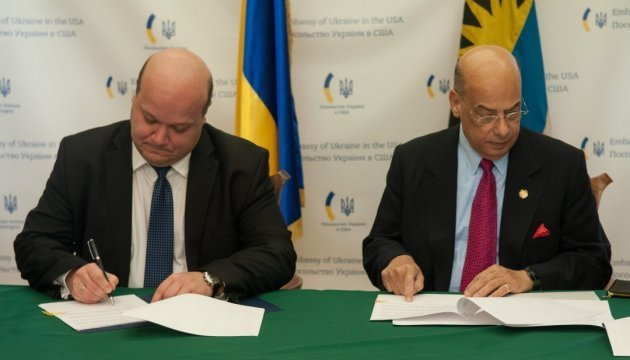 ukraine visa free deal with antigua and barbuda