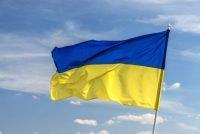 ukraine launches e visas
