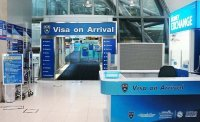 visa on arrival at the airport