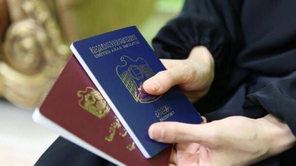 uae passport
