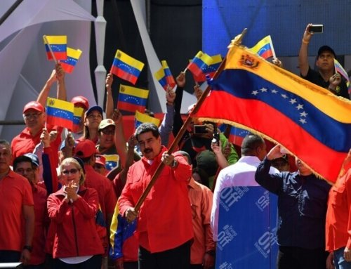 US Revokes Visas of 49 People Aligned With Venezuela's Maduro