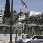 us embassy islamabad restricts visas for pakistanis