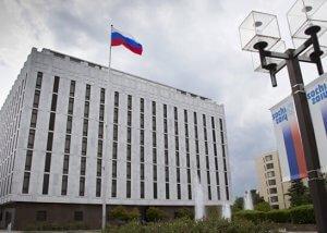 russia expands e visa program