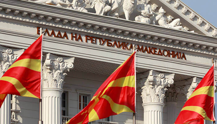 north macedonia government building