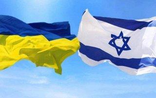 ukraine israel