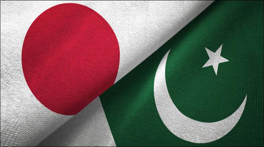 Japan to Offer Work Visas to Skilled Pakistanis - VisaGuide.World