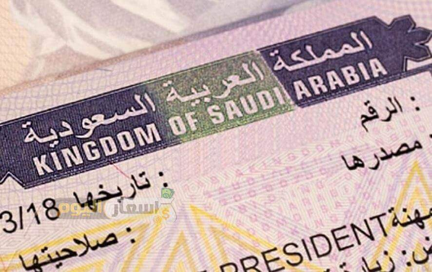 Saudi Arabia Extends Tourist Visas To Us And Schengen Visa Holders Visaguide World