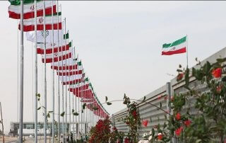 iran flags in tegran
