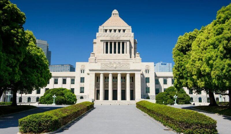 Japan Government Building