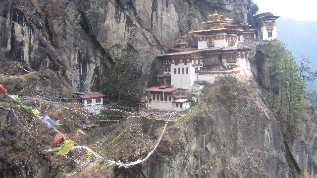 houses in bhutan